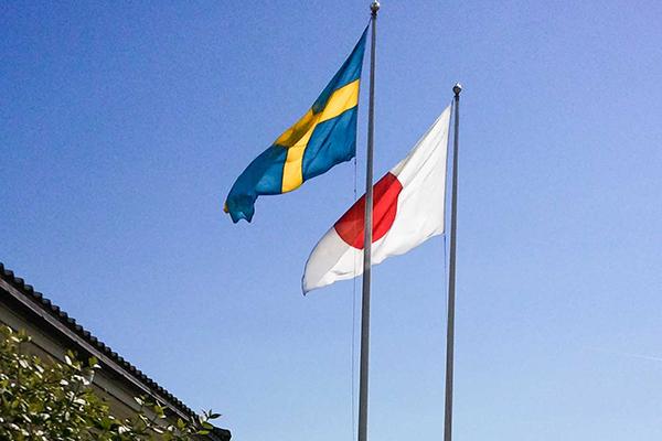 Glasteknik Japan